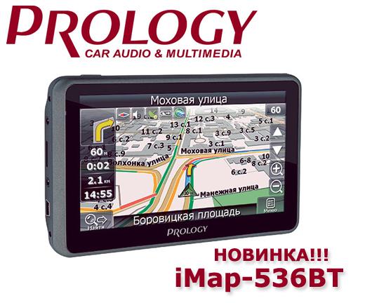 Prology iMap-536BT